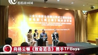 TFBoys银幕处女秀 与尚格云顿合作《致命追击》