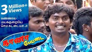 Gana Pettai - Pallavaram Gaana Sudhakar | May 28, 2016 thumbnail