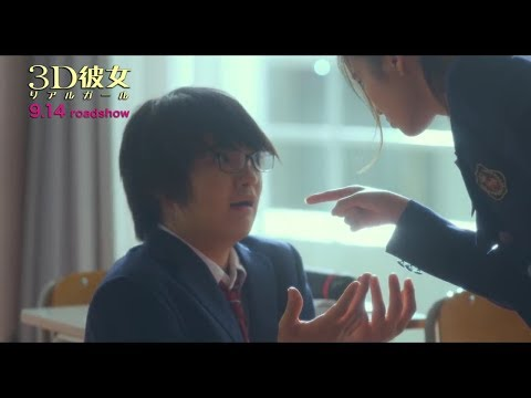Nakajo Ayami Expressed Her Feelings for Sano Hayato | 3D Kanojo: Real Girl Live Action Scene Cut