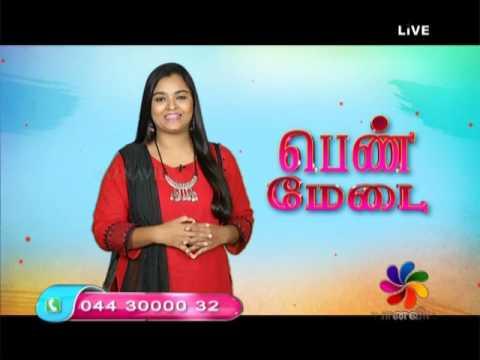 Penn Medai Live 17-04-2017 Vaanavil Tv Show Online