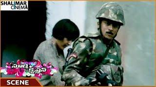 Surya Son Of Krishnan Movie || Suriya & His Team Saves Journalist || Suriya || Shalimarcinema