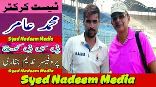 ODI : Pak v India : The Big Game Asia Cup Live : Urdu Cricket Commentary.3gp
