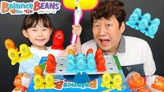 라임과 아빠의 시소 균형잡기 퍼즐 게임 밸런스빈즈 보드게임 뿅망치 서프라이즈에그 장난감 놀이 LimeTube & Toy 라임튜브