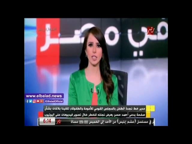 شاهد تم القبض علي المتهم احمد حسن وزينب وتغريمهم غرامه ماليه شاهد