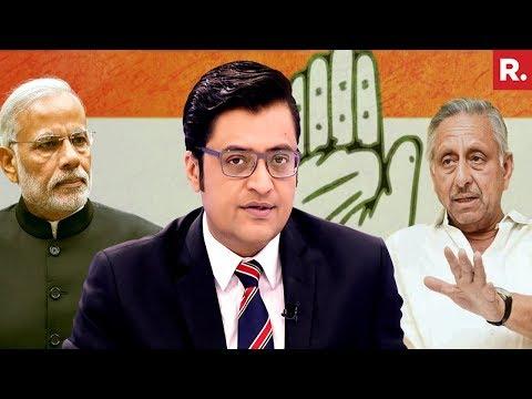 Mani Shankar Aiyar Gave 'Supari' Against PM Modi's Name? | The Debate With Arnab Goswami