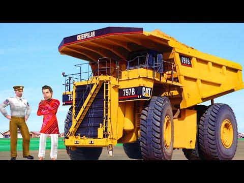 डंप ट्रक Dump Truck हिंदी कहानिय hindi Funny Comedy Video | Hindi Kahaniya | Comedy Videos
