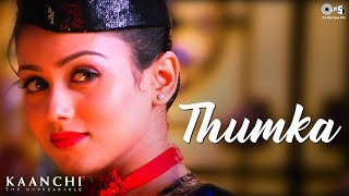 Thumka Song Kaanchi | Rishi Kapoor, Mishti | Sonu Nigam & Suzanne D'mello | Bollywood Songs