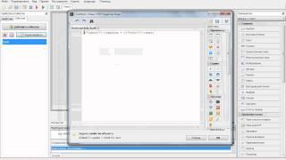 4 Поля ввода в PHP Devel Studio