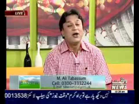 Salam Pakistan 11 May 2015 Part 1