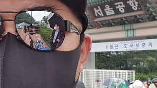 서울공항 우리 문재인대통령님 귀국