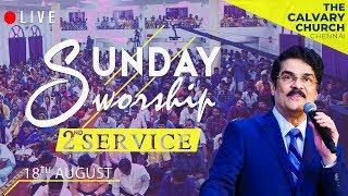 SUNDAY LIVE SECOND TELUGU  WORSHIP | THE CALVARY CHURCH CHEN...