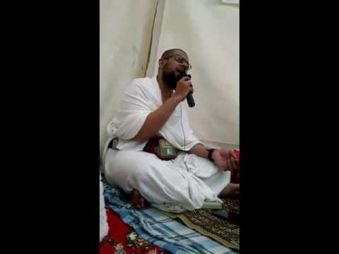 Me Sehan e Haram Labbaik Minaa Hajj By Allama Hafiz Bilal Qadri