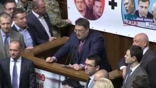 Demonstration at Ukrainian Parliament in Kiev