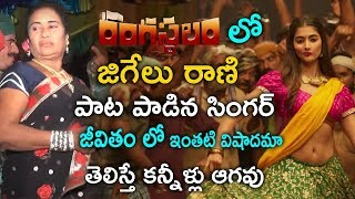 rangasthalam movie songs