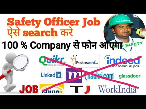 How To Search Safety Officer Job |  Safety Job Search Technique  | Letest Job For Safety Officer