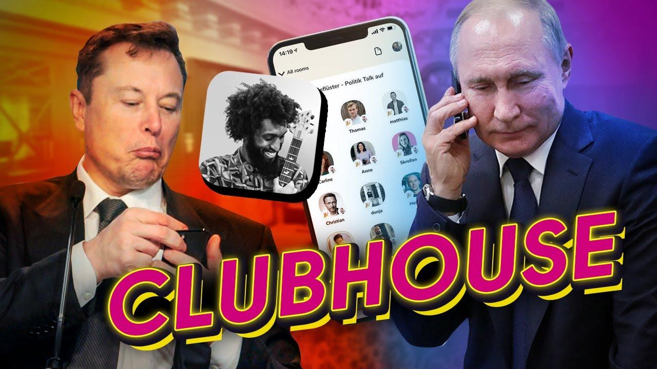 Мир сходит с ума от нового приложения / Илон Маск vs Владимир Путин в Clubhouse