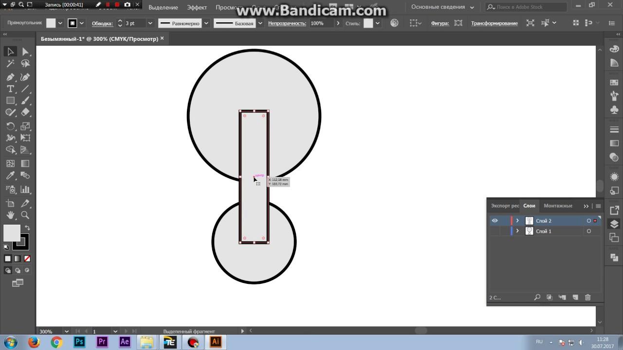 Как сделать двухстороннюю открытку в иллюстраторе, руками