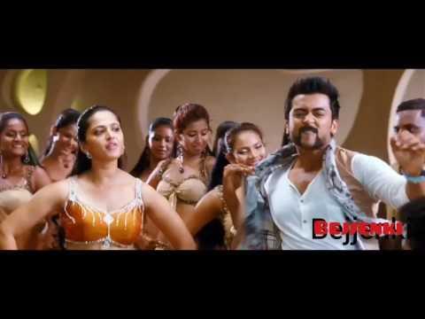 Wi Wi Wi WiFi Video Song Singam 3|| Surya, Anushka, Sruthihasan Directed By Hari