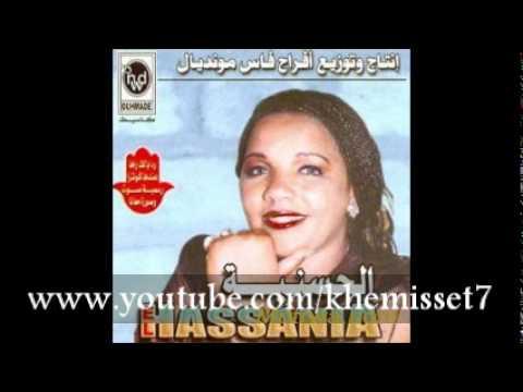 rouicha et hassania mp3 gratuit