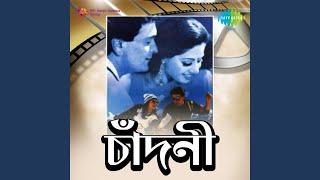 Chandni O Meri Chandni With Jhankar Beats