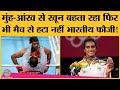 Tokyo 2020 Olympics Day-9 में कैसा रहा Indian Athletes का प्रदर्शन? Sindhu । Hockey । Boxing । India