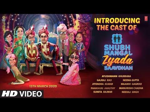 Shubh Mangal Zyada Saavdhan - Introducing the Cast | Ayushmann Khurrana, Neena G, Gajraj R,Jitendra