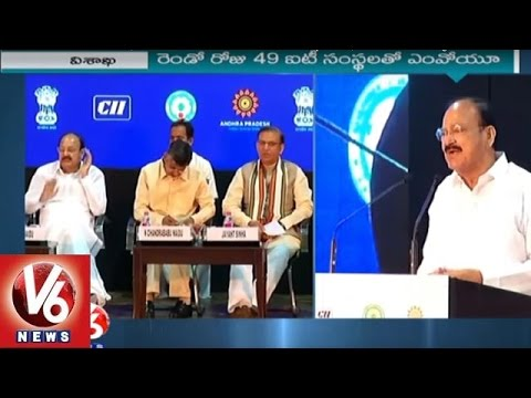 Sunrise AP Vision 2029 | AP Government MoU With 49 IT Companies | CII Summit In Vizag | V6 News