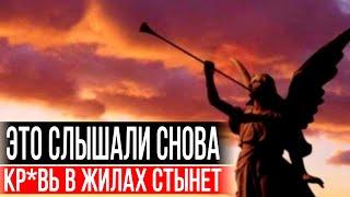СРОЧНО!!! ЭТИ СОБЫТИЯ ПОВТОРИЛИСЬ СНОВА!!! УЧЕНЫЕ БЬЮТ В НАБАТ!!! 15.08.2020 ДОКУМЕНТАЛЬНЫЙ ФИЛЬМ HD