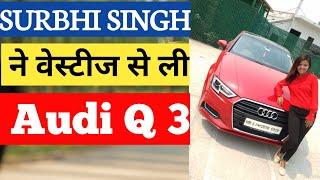 Gambar cover SURBHI SINGH ने वेस्टीज से ली Audi Q 3
