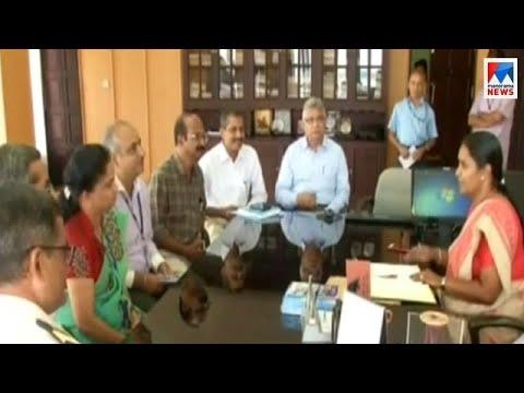 സമഗ്ര സാധ്യതകളുള്ള വികസനം ലക്ഷ്യം | Cochin Port Trust