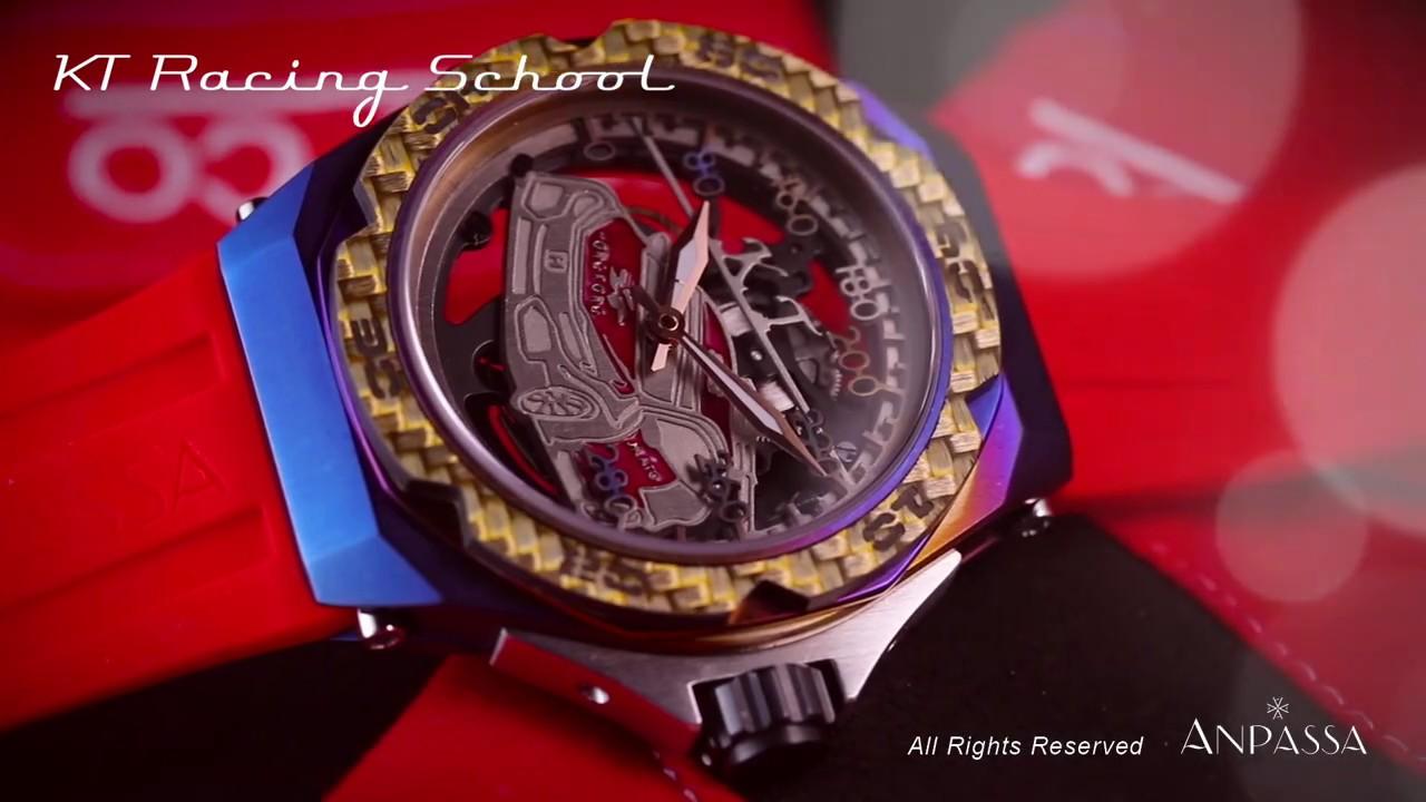Hand-crafted ANPASSA X KT Racing watch