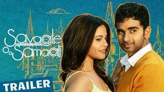 Savaale Samaali Official Theatrical Trailer 2 | Ashok Selvan | Bindu Madhavi | Thaman