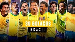 30 GOLAÇOS • SELEÇÃO BRASILEIRA (Sem Copa do Mundo)