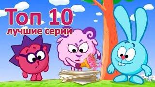 Смешарики лучшее | Все серии подряд - старые серии 2004 г. 1 сезон (Мультики для детей и взрослых)