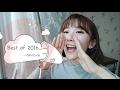 「西西」2016最愛護膚品 - 情人節送女友 微博:Sisi曾西西西