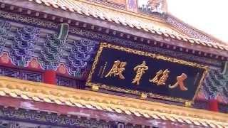 1873年建の霊音寺 大悲山 嵊泗列島の仏教聖地とされてきた大悲山。霊音...