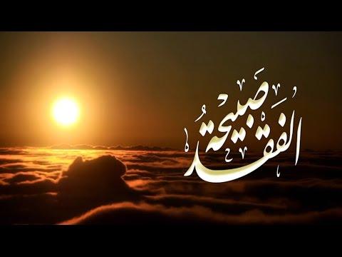 صبيحةُ الفقْد - عبدالله المهداوي | Abdullah Al Mahdawi - Sabeehatu Al-Faqd