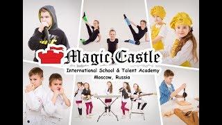 Лучшие занятия для детей в Москве с MAGIC CASTLE