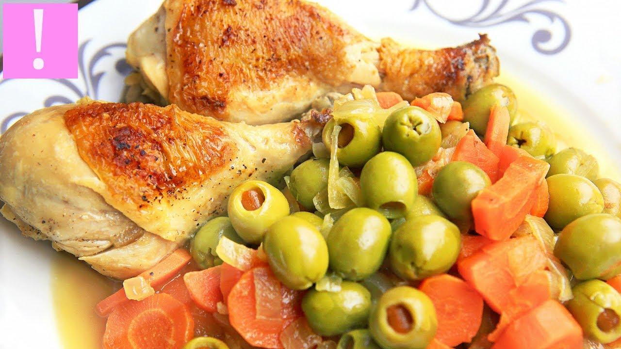 algerian tajine zitoune (cuisine algérienne) | easy recipe with