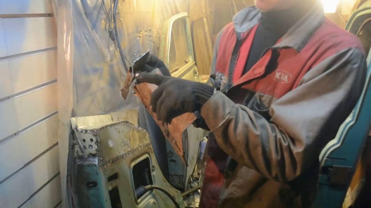 Газ М20. Восстановление навесного железа