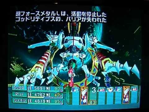 Rockman X Command Mission - Final Boss Great Redips (Form 2 ...