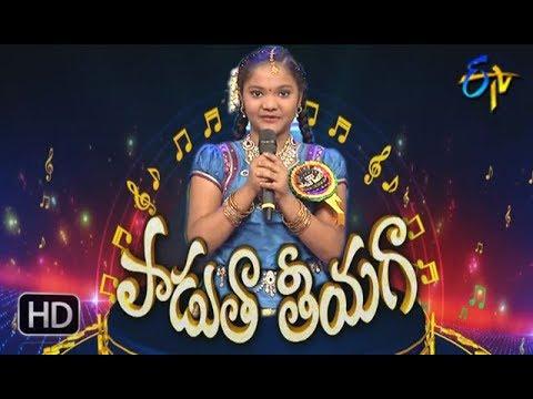 Bharatha Vedamuga Song | Sravani Performance | Padutha Theeyaga | 3rd June 2018 | ETV Telugu