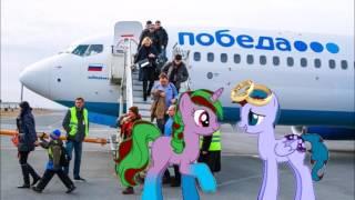 Mekhman -  Не вернётся самолёт