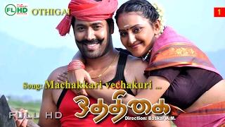 Machakkari vechakuri | Tamil video song | Othigai