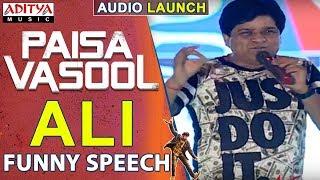 Ali Funny Speech @ Paisa Vasool Audio Launch || Balakrishna || Puri Jagannadh || ShriyaSaran