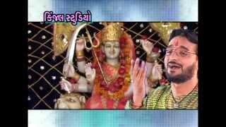 Vishvambhari stuti  Singer - Gayatri upadhyaya ,Bhikhudan gadhavi