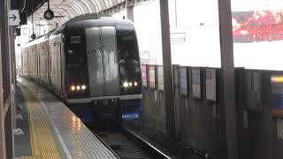 名鉄2000系2009Fミュースカイ上小田井駅通過