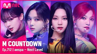 [aespa - Next Level] Comeback Stage   #엠카운트다운   Mnet 210603 방송