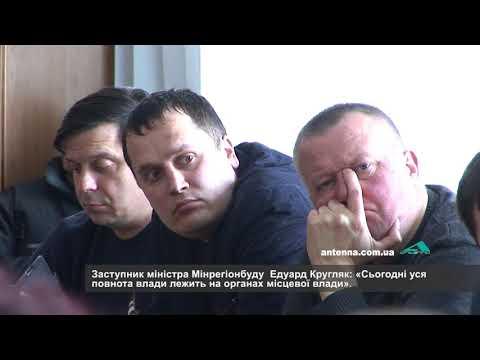 Телеканал АНТЕНА: Візит заступника міністра у Смілу
