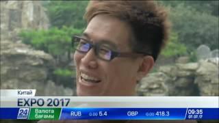 Турист из Китая: Я влюбился в Астану с первого взгляда